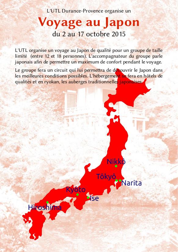 Prospectus japon recto